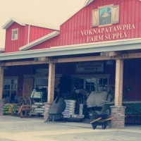 Front entrance to Yoknapatawpha Farm Supply