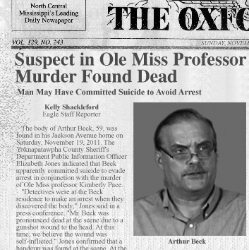 Oxford Eagle: Suspect in Ole Miss Professor Murder Found Dead